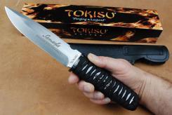 edles kräftiges TOKISU Messer SANADA mit Lederscheide Samurai Style