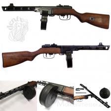 russische MP PPSh-41 Maschinenpistole Sowjetunion, 1941 Metal Deko-Waffe
