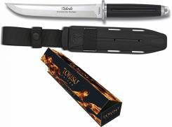 TOKISU Messer 19, 4cm großes TAKEDA G10 7Cr17MoV in Geschenk-Box